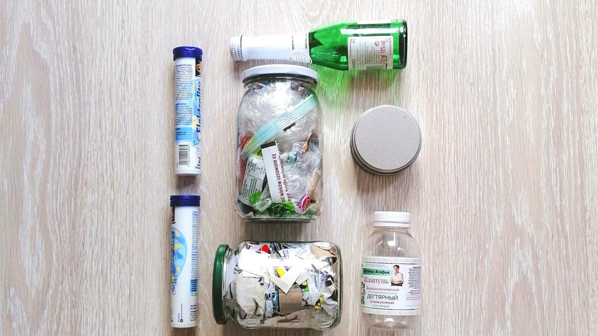 Zero waste – podsumowanie jedenastego miesiąca